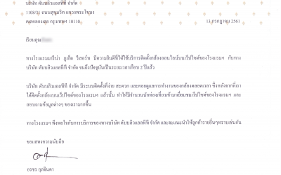отзыв от отеля Marina Phuket Resort