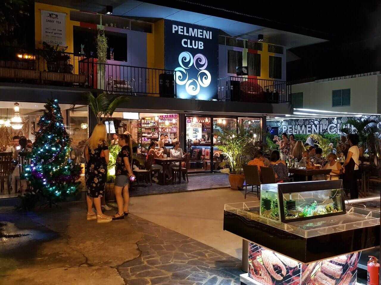 "pelmeni club 2 - Ресторан ""Pelmeni Club Pattaya"""