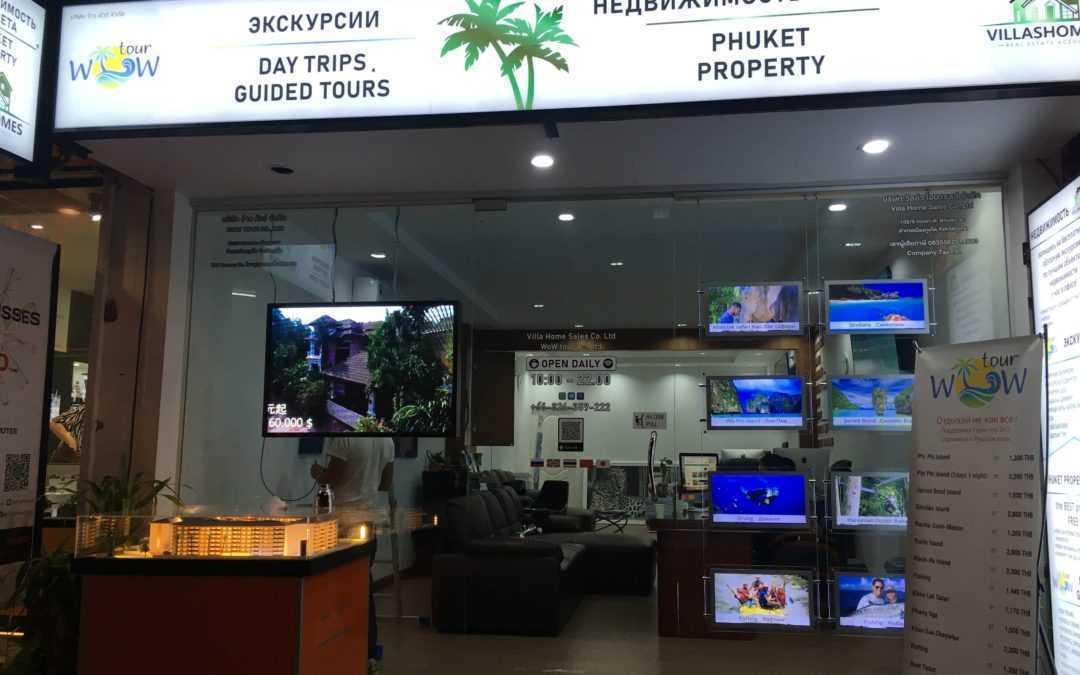 Видеонаблюдение в офисе на Пхукете